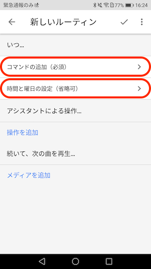 Screenshot_20180926-162407.png