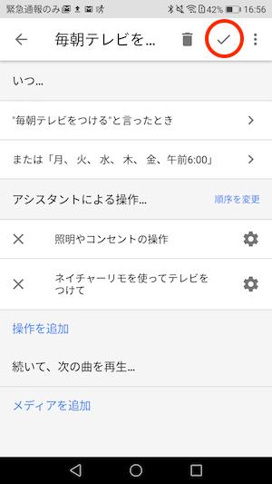 Screenshot_20180927-165609.png