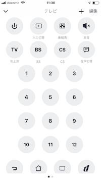 e681fa5d-1cd9-44fa-9dd1-254a3d44dccc.png