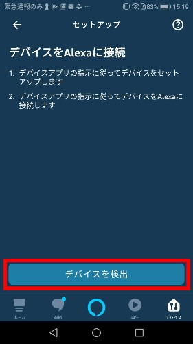 AEシーン4.jpg