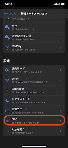 iOS の画像 (39).png