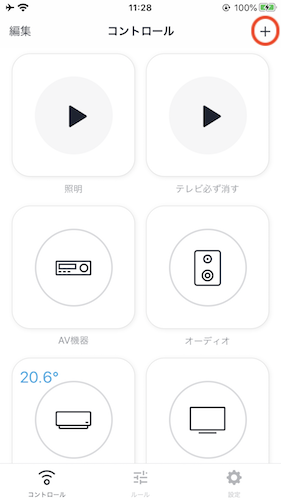 iOS の画像 (55).png