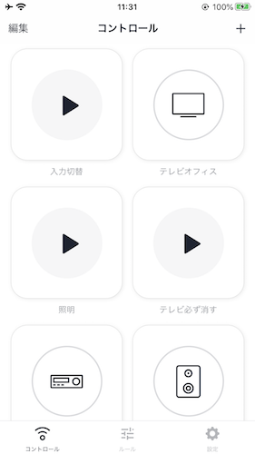 iOS の画像 (61).png