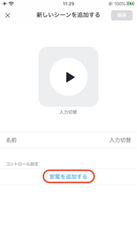 iOS の画像 (58).png