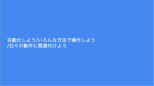 スクリーンショット 2019-12-24 12.16.14.png