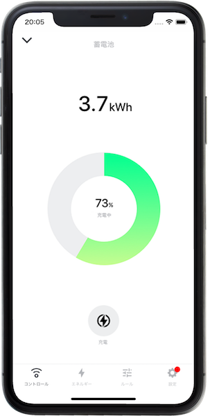 gui-battery.png