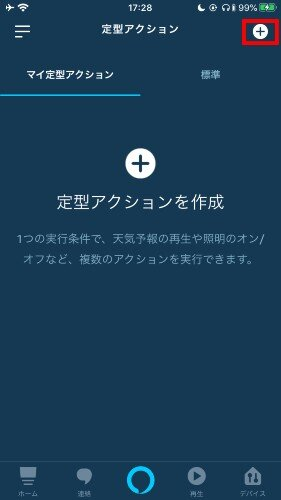 定型アクション7.jpg