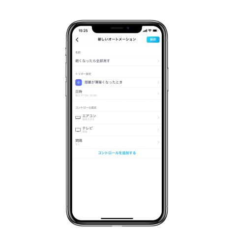 iPhone-X-Mockup-mini.png