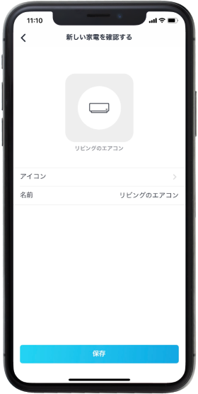 Screenshot (49).png