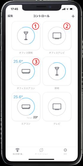 Screenshot (1)-mini.png