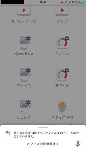 iOS の画像 (39)-edit-small.jpg