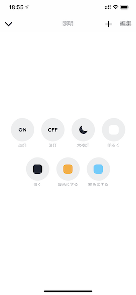 iOS の画像 (11).png