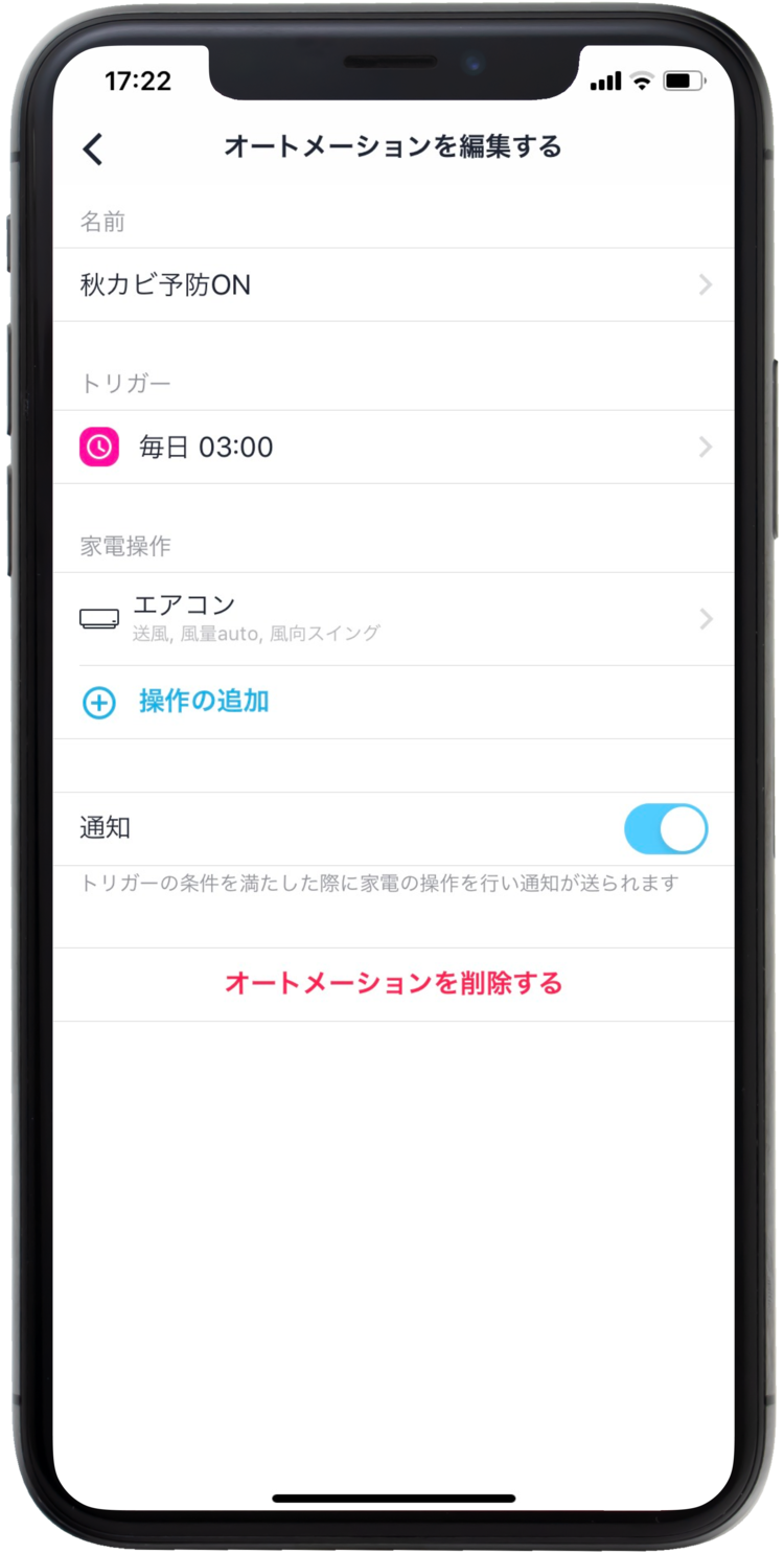 Screenshot - 2020-09-23T172749.872.png