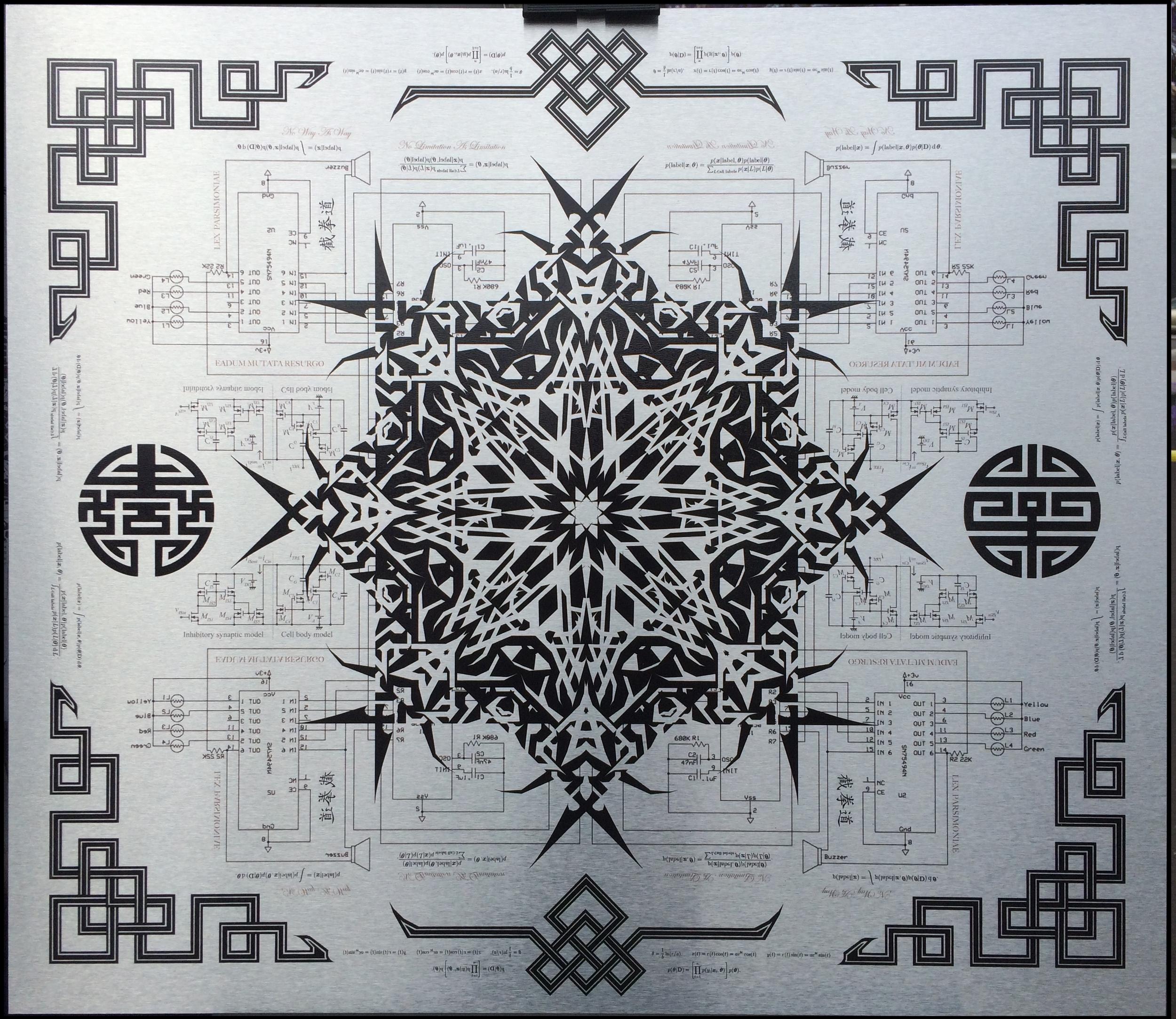 DRESDEN7 ART