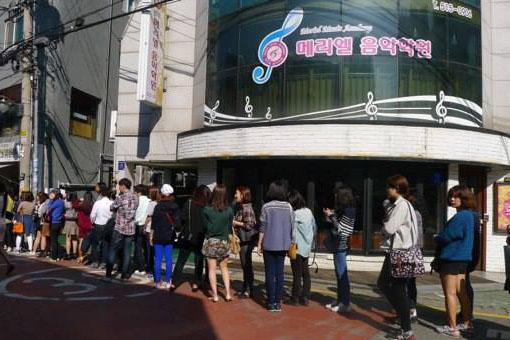 Waiting in Line / Seoul