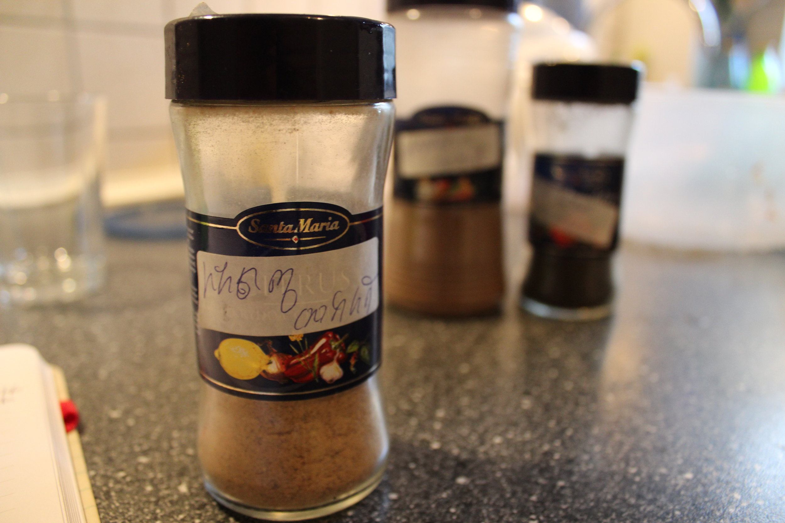 Spices from Ethiopia
