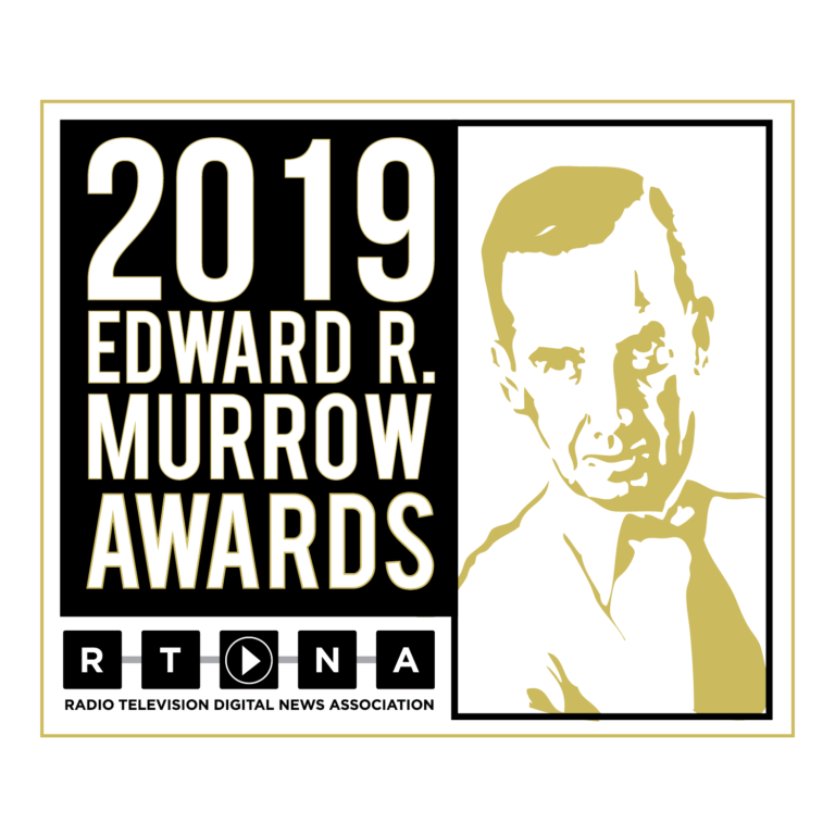 Murrow_2019Logo-02-768x768.png
