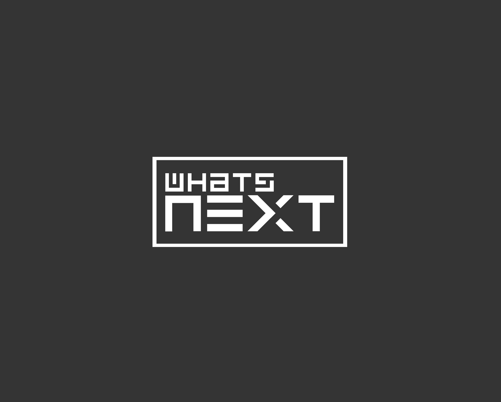 whats-next-fest-bwlogo.png