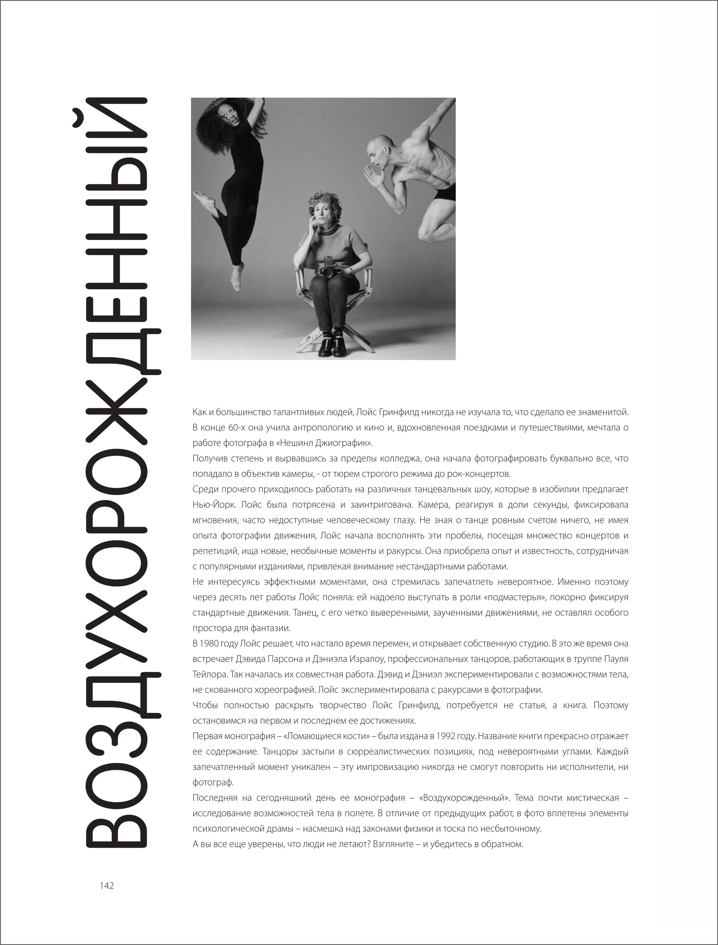ZUZA 2007 Russian 1.jpg