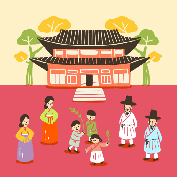 Joseon Korea: Kids Exhibition Booklet