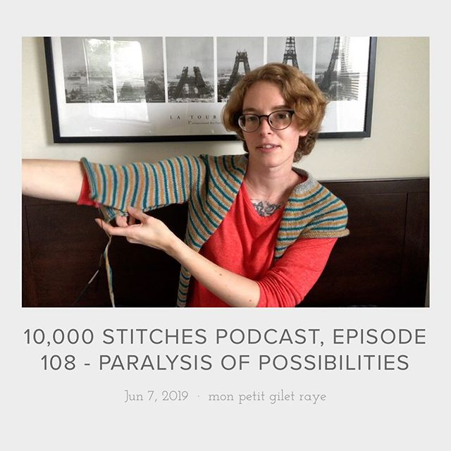 New podcast is up! Wherein I only talk about ~one~ project and why I'm going to shift my focus to being a very monogamous knitter for a while. Curious? Links to everywhere you can find it are in my profile. :-)