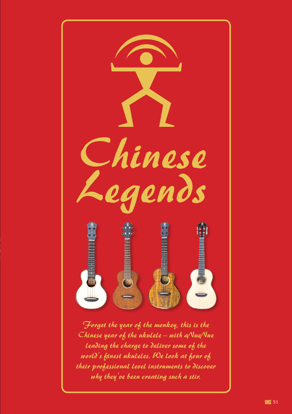 Issue-8-Chinese-legends.jpg