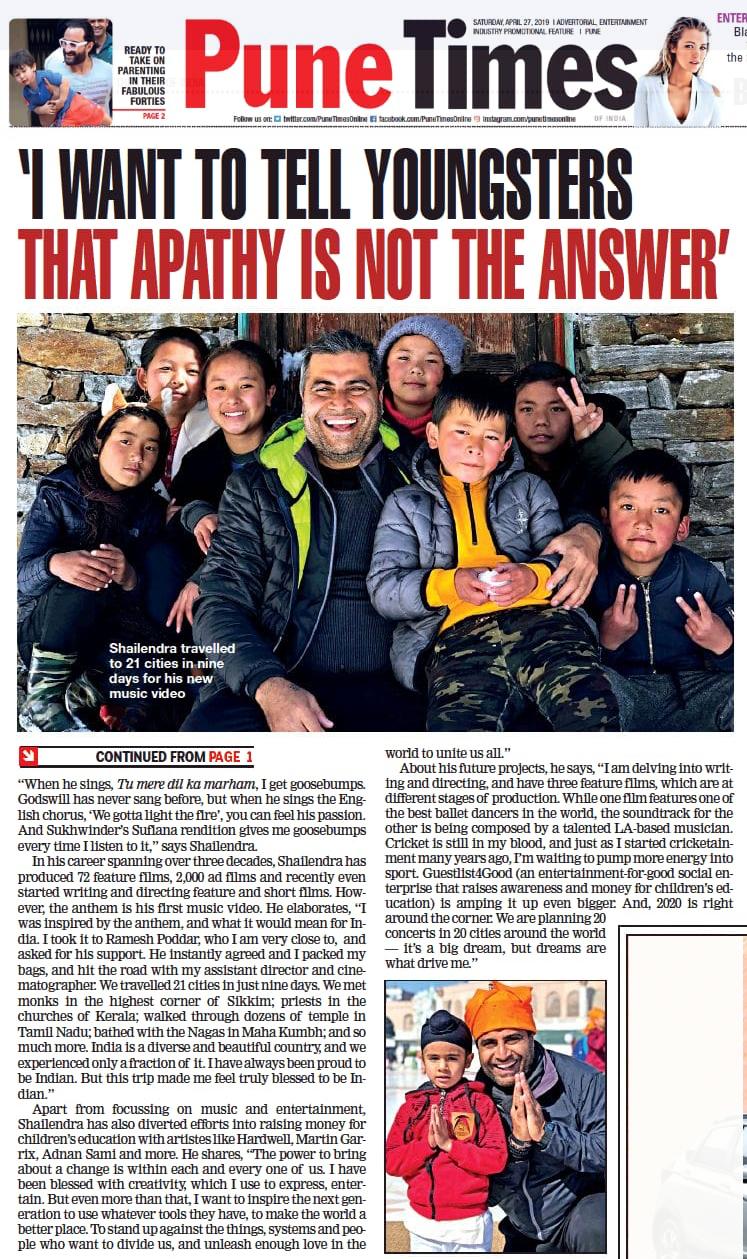 Pune Times. 27 April 2019