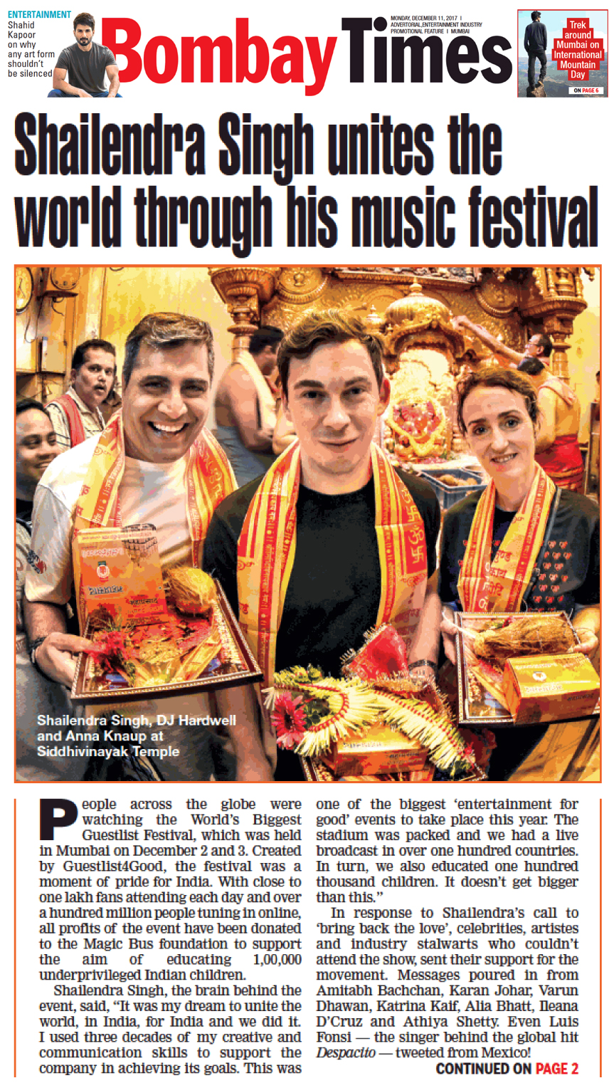 Times of India. 11 Dec 2017