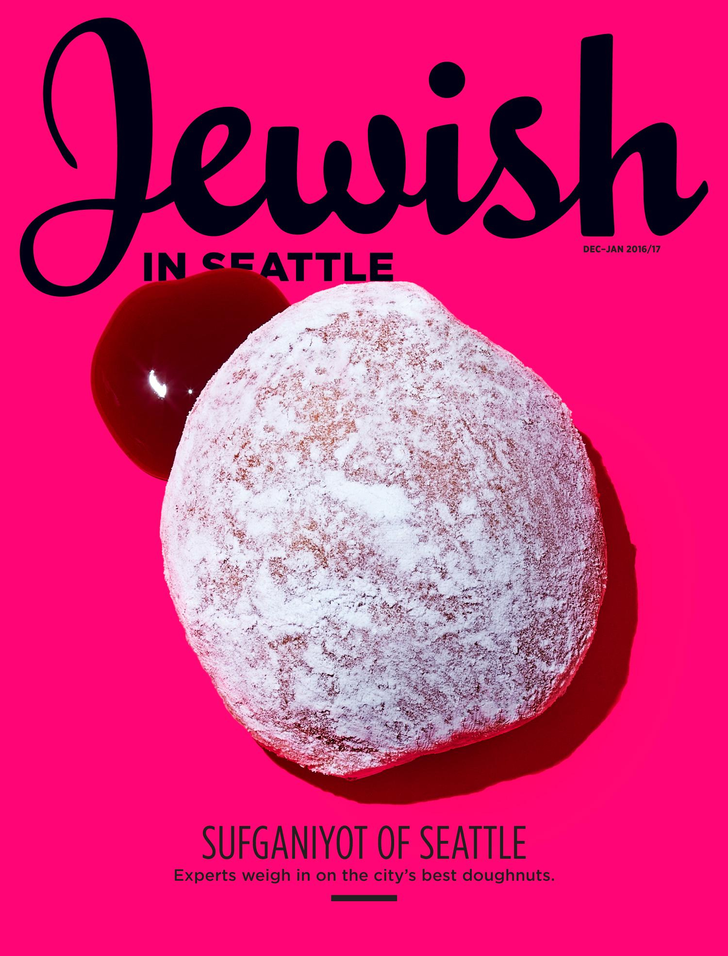cover---Donut-.jpg