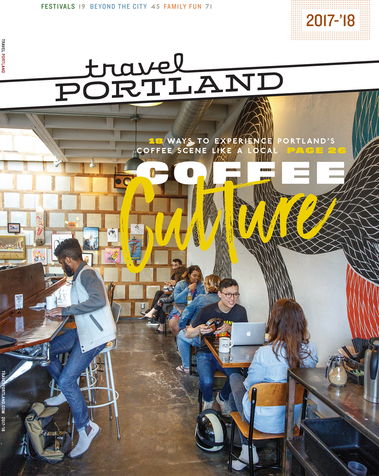2017TravelPortland-cover.jpg