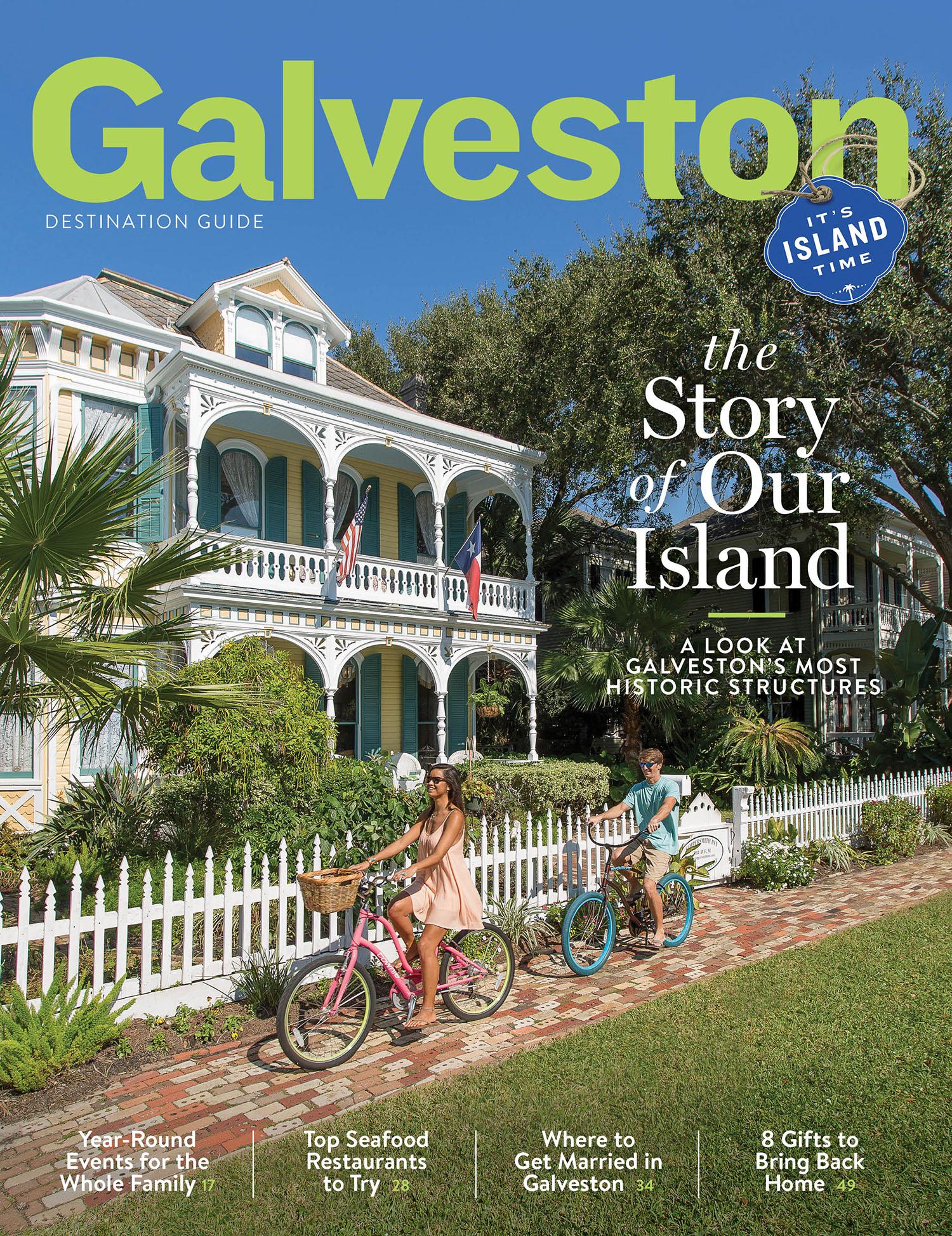 2017-Galveston-0-Cover.jpg