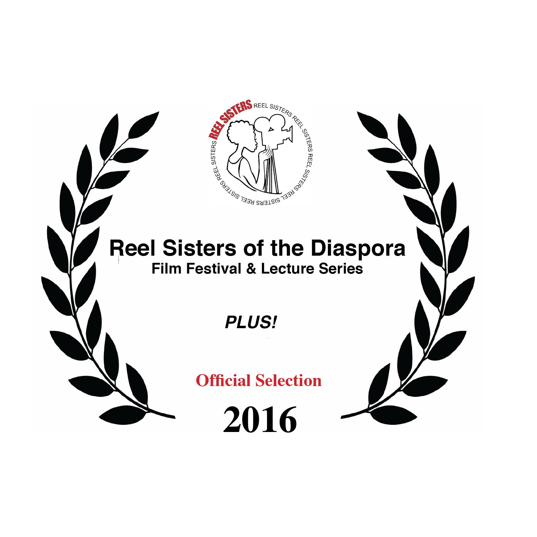 Reel Sisters of the Diaspora Film Festival 2016.jpg