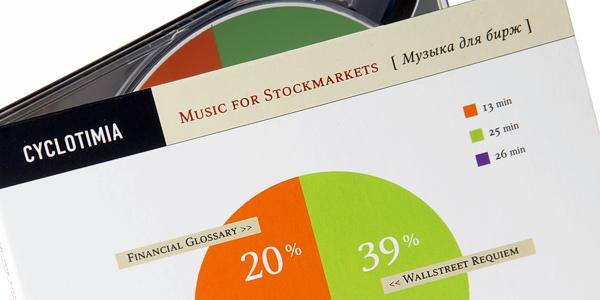 Мы взяли на себя оформление пластинки с литургической музыкой для бирж. Согласно новой священной обрядности, дизайн обложки и буклета заключает в себе канонические элементы оформления финансовой документации.
