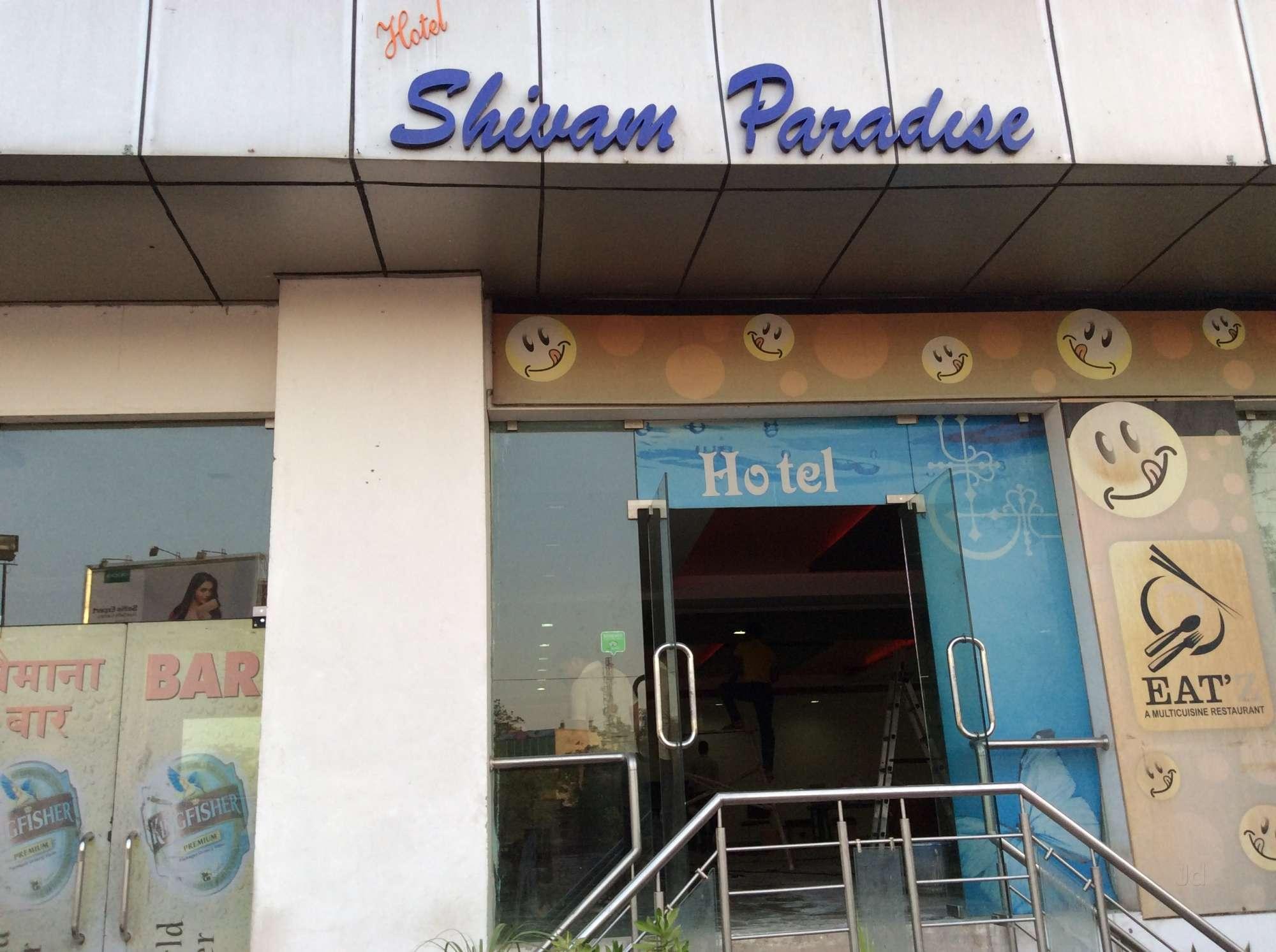 shivam-paradise-.jpg