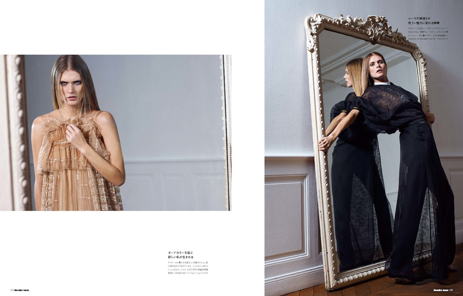 Reflecting_on_Malgosia_Malgosia_Bela_by_Eric_Guillemain_for_Num_ro_Tokyo_May_20134.jpg