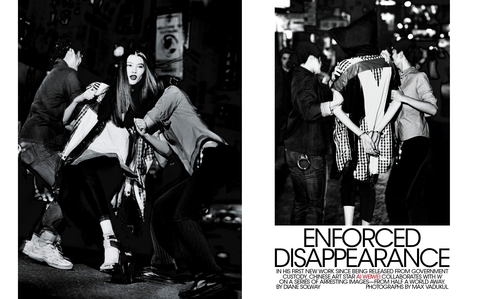 w-magazine-enforced-disappearance-2.jpg
