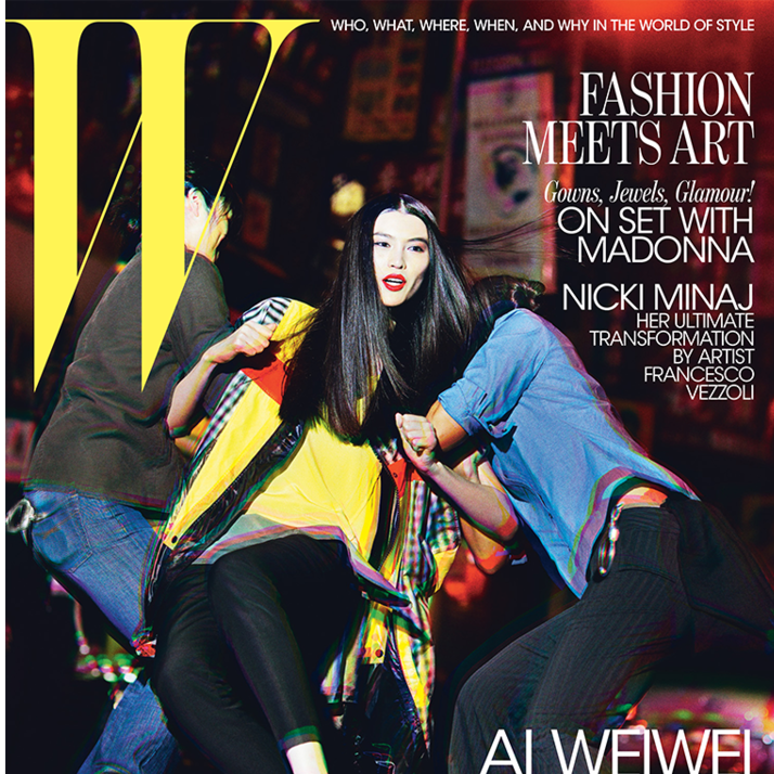 w-magazine-enforced-disappearance-1.png