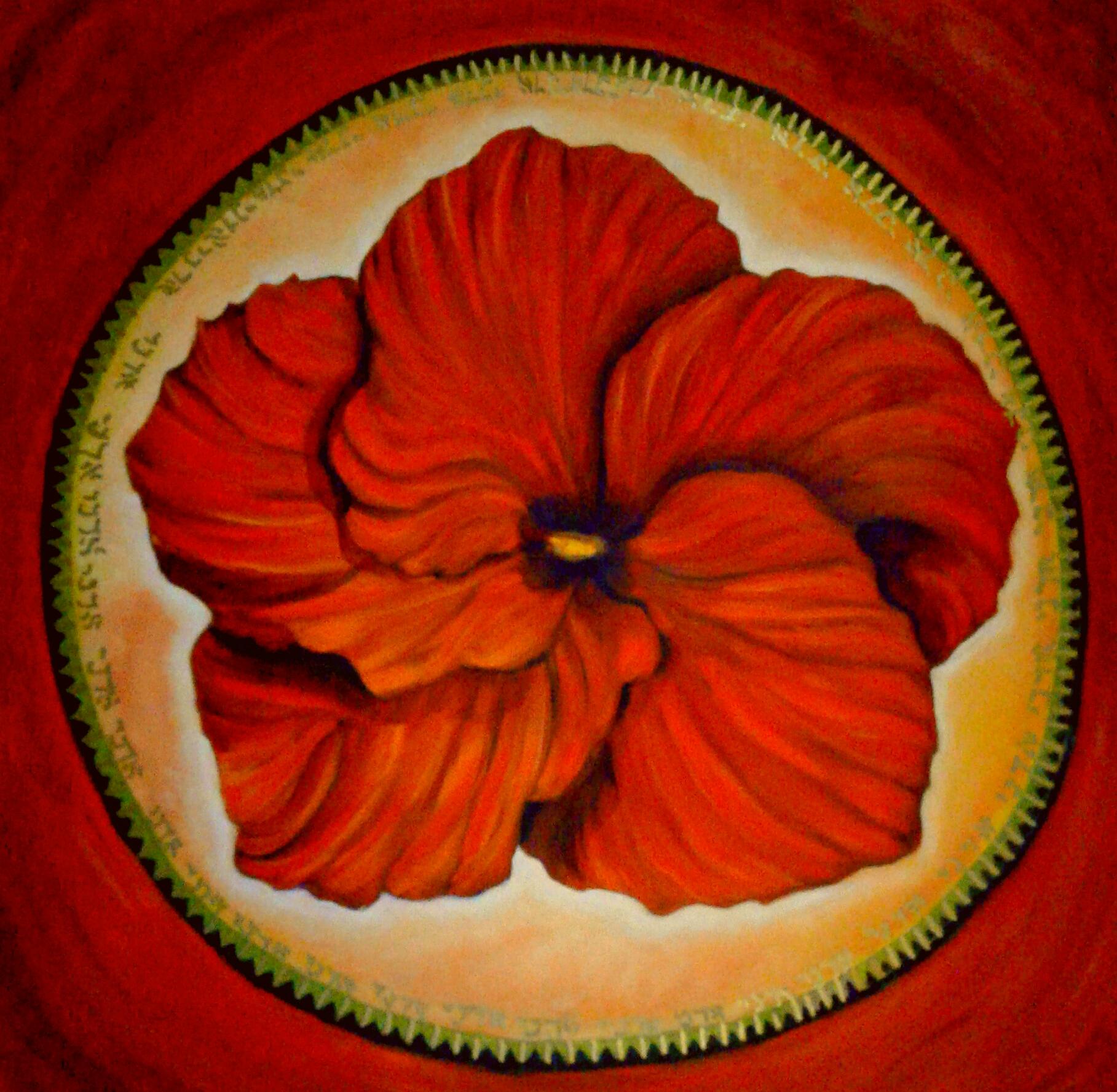 Root Chakra Flower 2013 CAL
