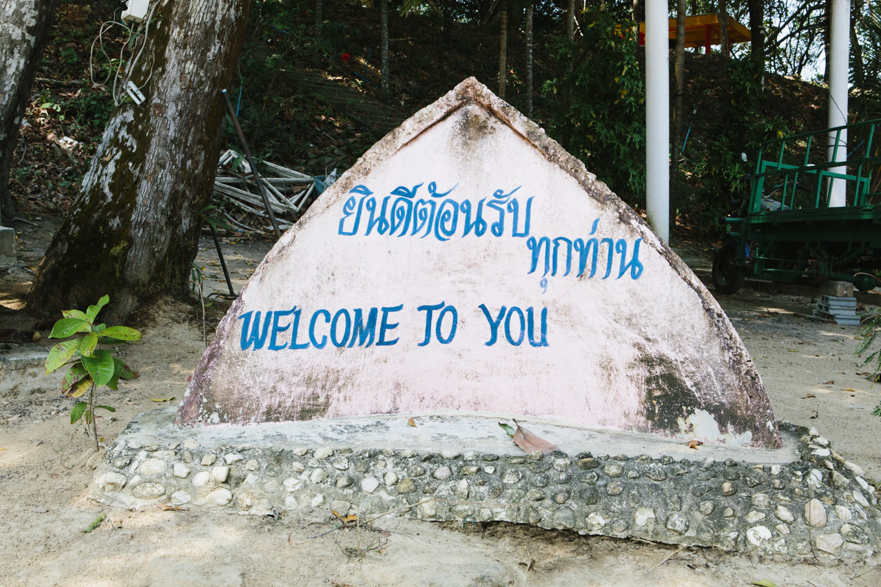 thailandlowres-098.jpg