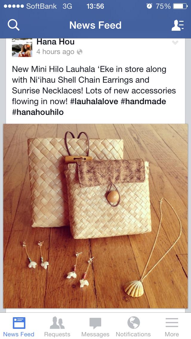 Hana Hou Hilo instagram