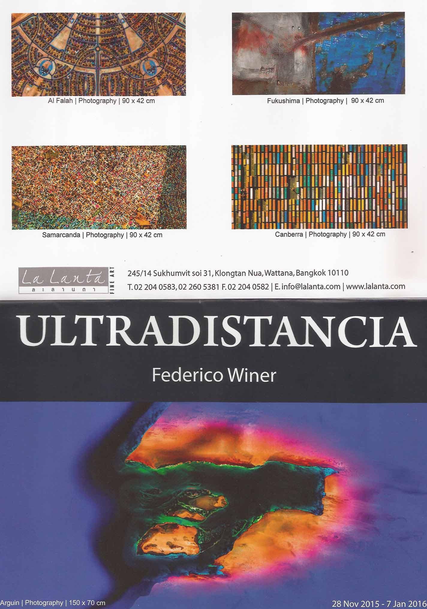 Brochure-La-Lanta-11.jpg