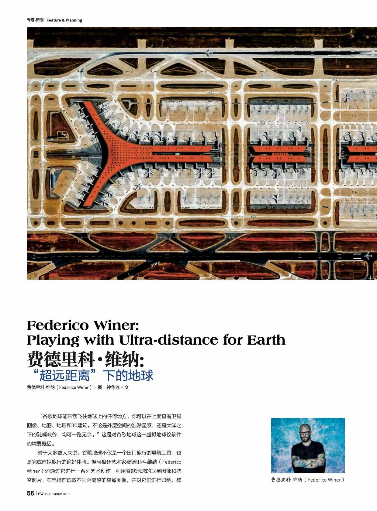 Photoworld Magazine - CH