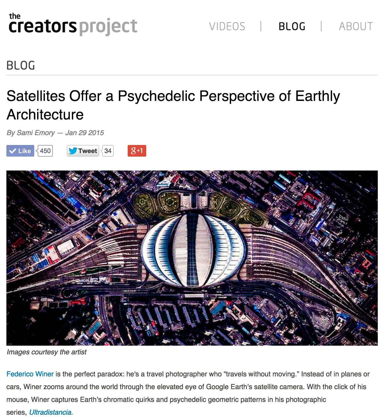 The Creators Project - US
