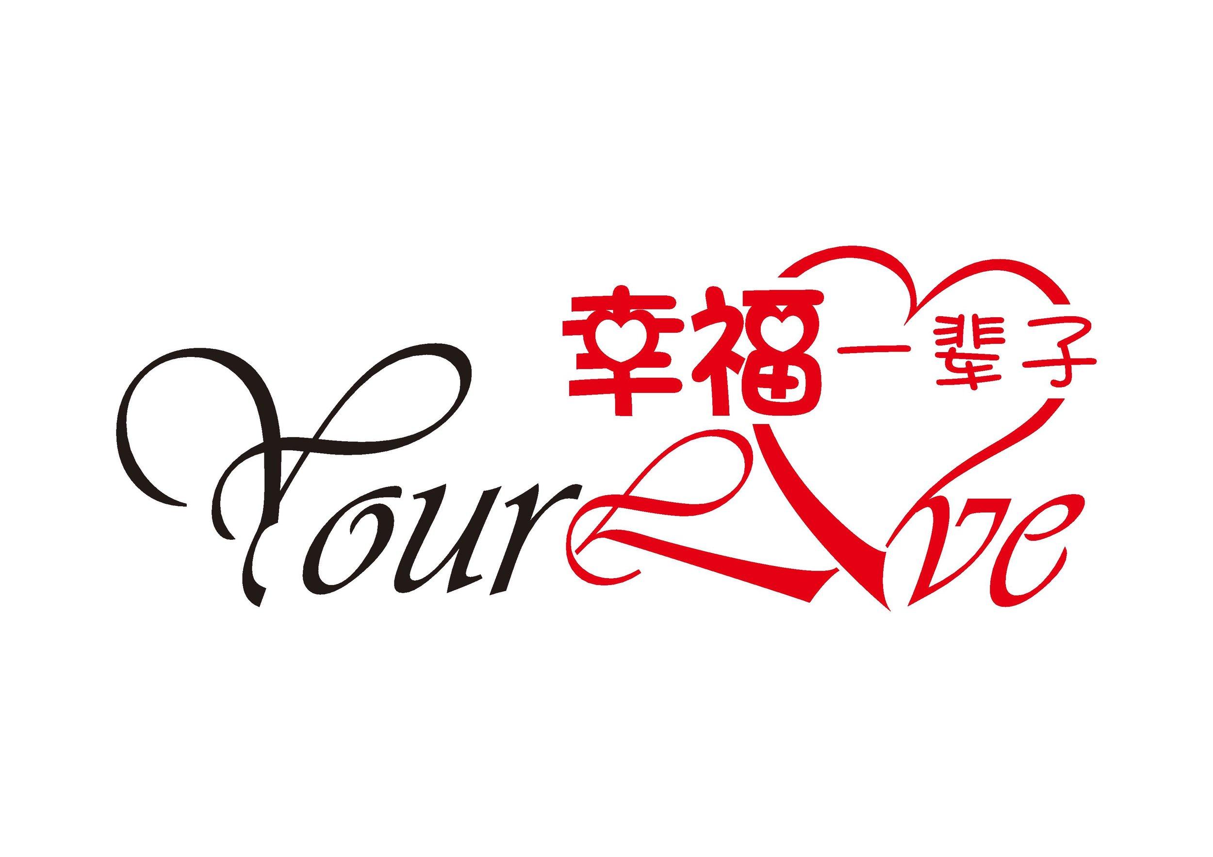 yourlove_logo.jpg