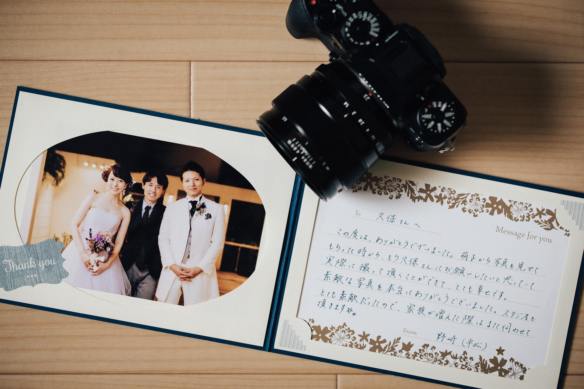 撮影後に届いた新郎新婦からのお礼のお手紙と写真は、ウェディングフォトグラファーにとって何よりの励みに。