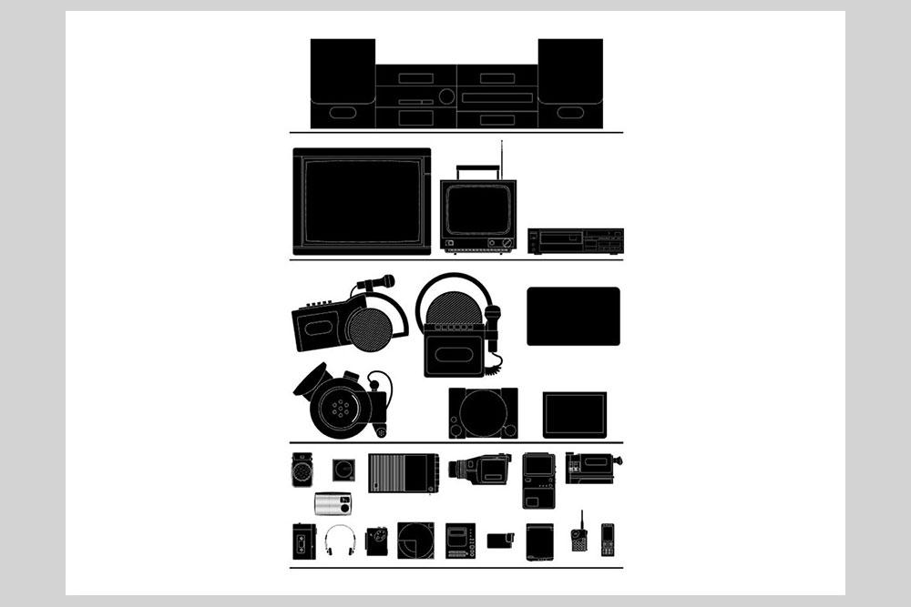 Luke-Thompson_Design-Museum_Sony-Apple-Braun_05.2.jpg