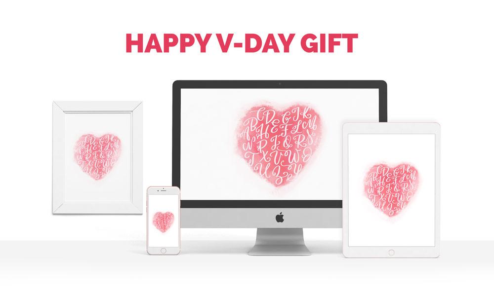 valentines day freebie