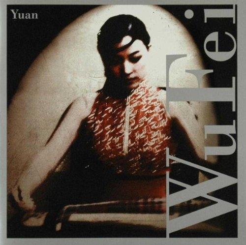 Wu Fei/Yuan