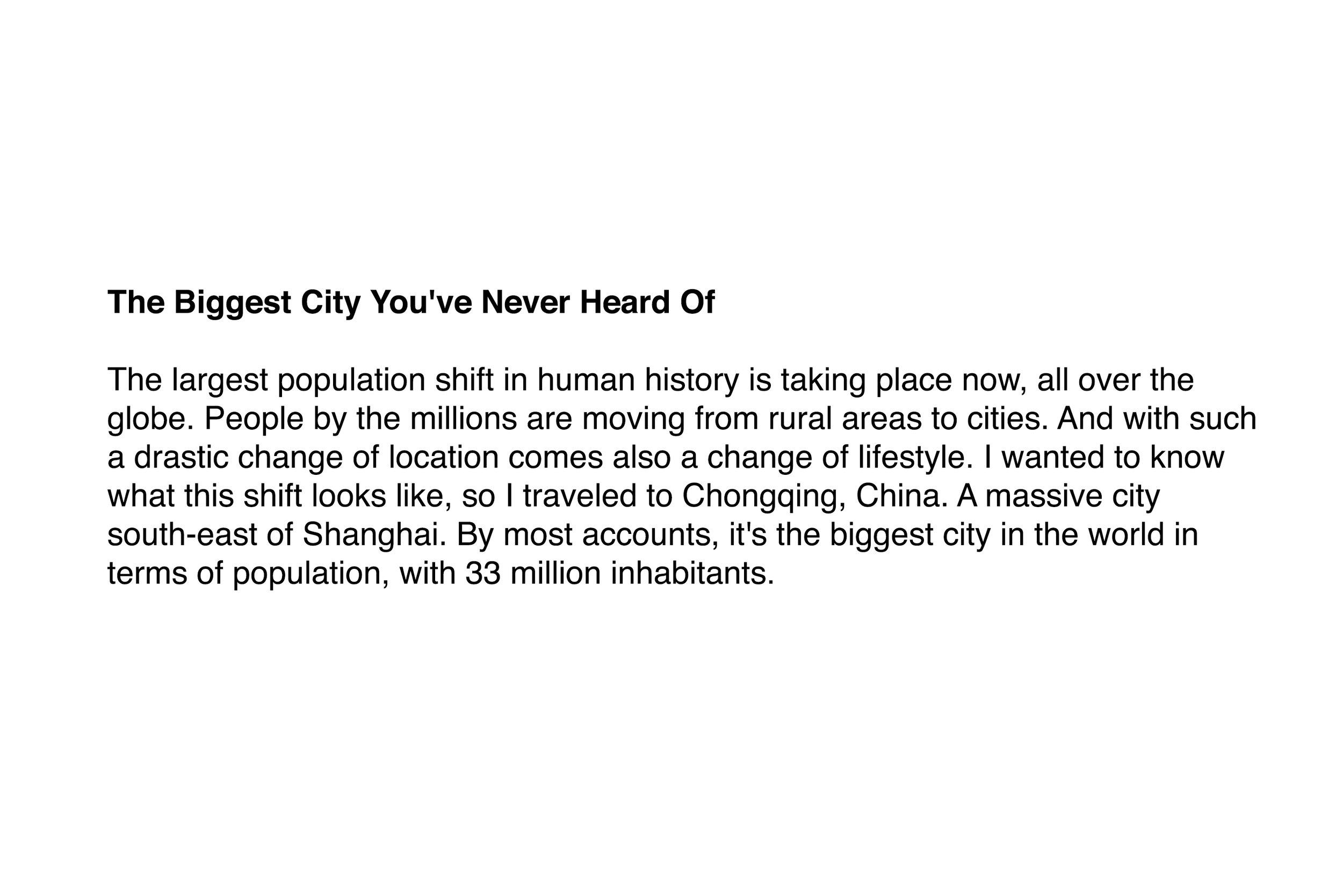 Chongqing text frame.jpg