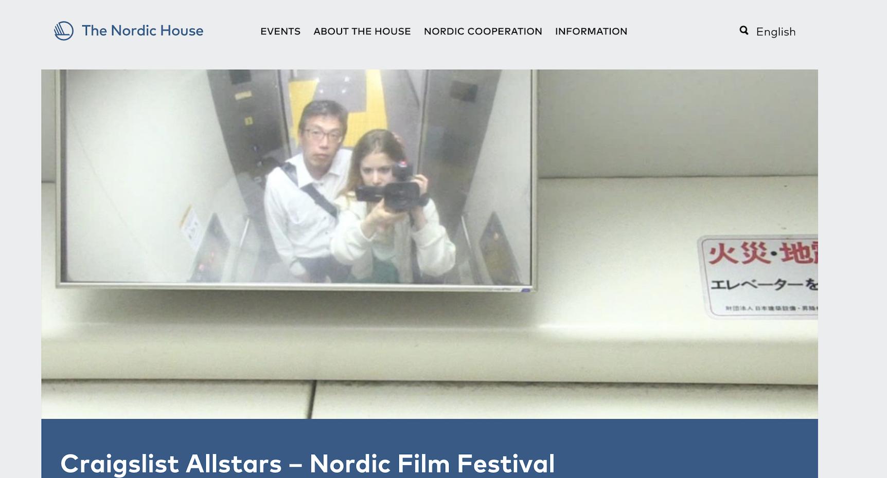 Reykjavik! Craigslist Allstars plays 26.2 at the Nordic Film Festival. 9pm @ Norræna húsið